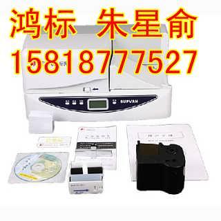 硕方标牌机SP350不干胶挂牌标志打印机-深圳市鸿标科技有限公司