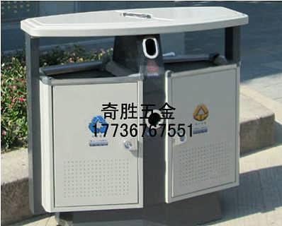小区分类垃圾箱_温州小区分类垃圾箱厂家【奇胜】