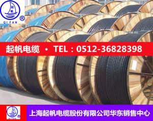 全国标VV电缆-上海铜芯电缆线-起帆电缆