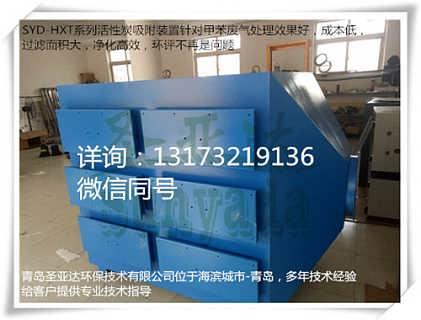 郑州活性炭净化设备验收合格【治理标准】