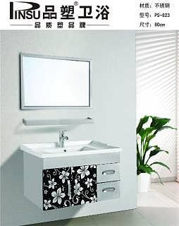 长沙市浏阳太空铝浴室柜批发