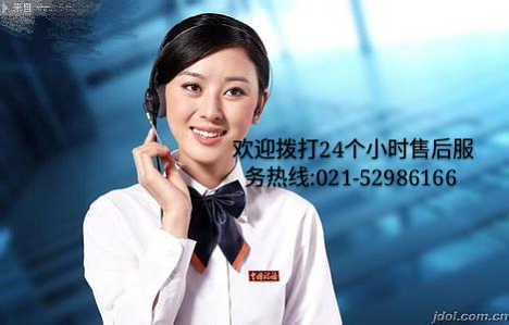 上海大金空气净化器百度认证售后维修部