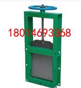 厂家定制各种高密封1000手动插板阀/气动插板阀-大丰市益通工矿设备有限公司销售部
