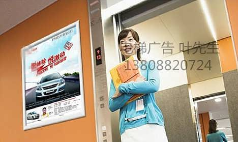 海口电梯广告公司业务部服务热线-海南二十一城文化传媒有限公司