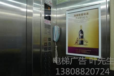 海口电梯广告投放公司业务部地址-海南二十一城文化传媒有限公司