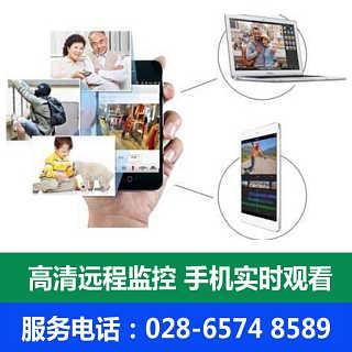 温江区校园WIFI覆盖安装维护-深圳市金屹科技有限公司