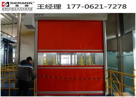 常熟柔性卷帘门―属于自动快速门系列-苏州西朗西明工业设备有限公司外贸部