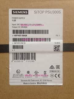 6EP1437-2BA20  SITOP电源6EP1437-2BA00-昆山后创机电设备有限公司