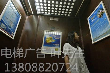 海口电梯广告公司-海南二十一城文化传媒有限公司