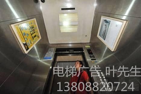 海口电梯广告有限公司报价电话-海南二十一城文化传媒有限公司