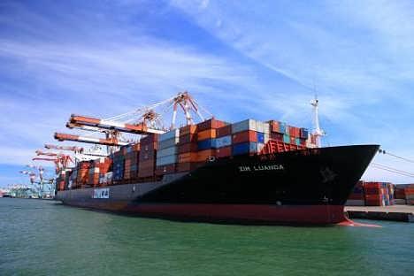 龙岩到台湾货运公司-义乌市雷兴货运代理有限公司业务部