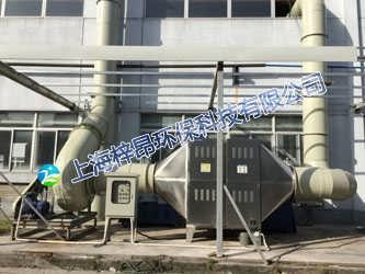 定型机车间废气处理一站式方案-上海梓昂环保科技有限公司