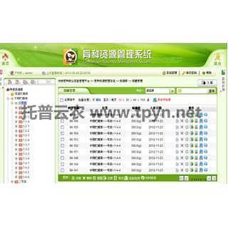 利用种质资源库提升育种工作效率-郑州长城仪器有限责任公司