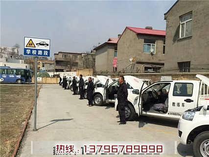 哈尔滨顺诚驾校_顺诚驾校学习培训-哈尔滨市顺通机动车驾驶员培训有限公司