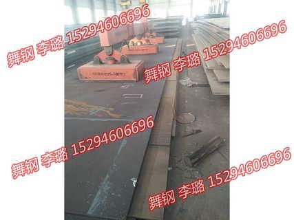 承德SA516Gr70质量怎么样大型机械设备-河南润禄贸易有限公司――中厚及特宽特厚钢板