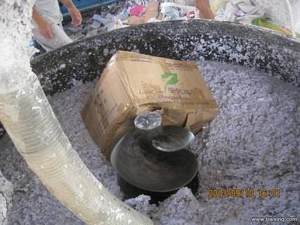 宝山文件销毁公司宝山重要资料销毁文档过期报废处理方案-界宸环保科技(上海)有限公司