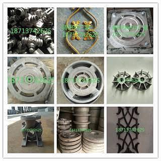 铸铝厂家、大量批发铸铝件可定制-沧州瑞富特金属制品有限公司