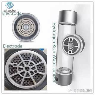 铂电极富氢水杯用电极铂钛阳极-陕西易莱德新材料科技有限公司(张明明)