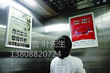海口市电梯广告有限公司-海南二十一城文化传媒有限公司