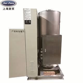 厂家直销150KW大功率电热水炉-上海新宁热能设备有限公司