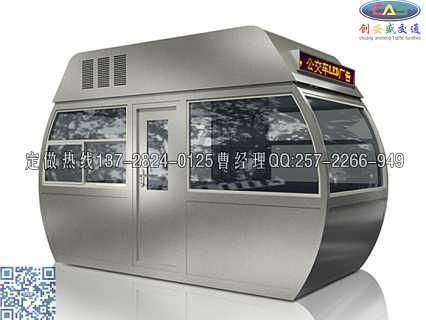 智慧收费亭厂家|不锈钢收费亭设计|单向收费亭设计-东莞市创安盛交通设施有限公司.