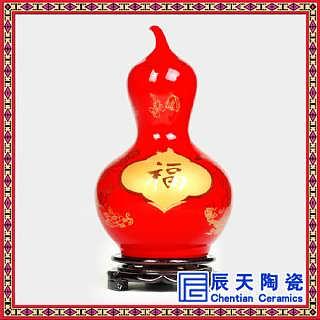 中国喜庆红花瓶手绘荷花描金结婚礼品 节庆礼品-江西景德镇辰天陶瓷有限公司销售部