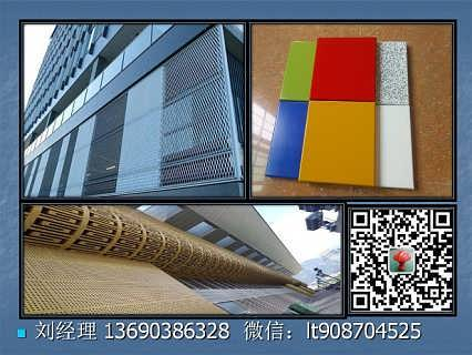 铝单板厂商-铝单板 外墙铝板 氟碳喷涂铝板