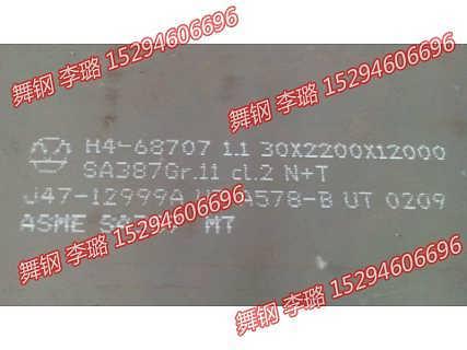 沅江SA516Gr70(HIC)美标容器板大型铲斗-河南润禄贸易有限公司――中厚及特宽特厚钢板