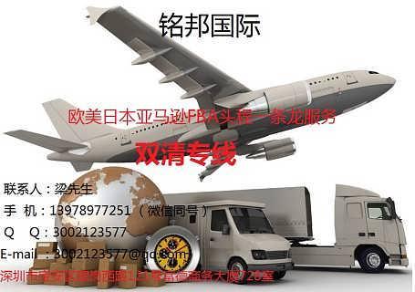 发货美国亚马逊FBA头程含内置电池的产品发FBA怎么发-深圳铭邦国际货运代理有限公司务业部
