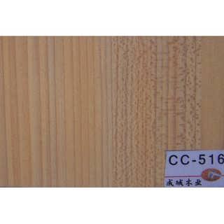 河北晶钢橱柜门-石家庄成城木器厂