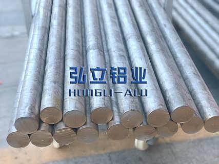 进口6082-T651模具铝棒-东莞市弘立铝业有限公司