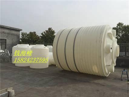 20吨PE塑料储罐.质量保证-余姚市帝豪塑料容器有限公司(销售一部)