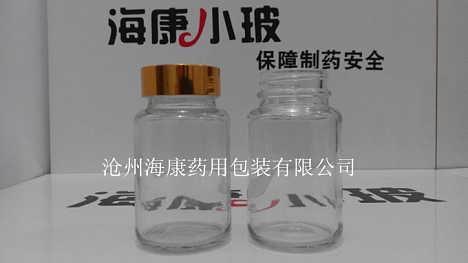 管制虫草玻璃瓶 高档保健品瓶 高硼硅玻璃瓶-沧州海康药用包装有限公司-