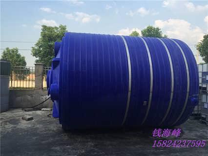 3吨塑料水箱/3立方PE塑料储罐.质量保证-余姚市帝豪塑料容器有限公司(销售一部)