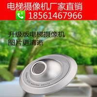 宜春电梯摄像机工厂-青岛监控青岛远程监控