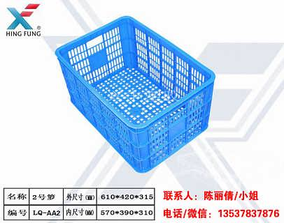 贵州六盘水市蓝色塑料箱水果胶箩蔬菜筐兴丰首推包装订制款-深圳市兴丰塑胶有限公司-销售