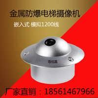 洛阳电梯摄像机价格-青岛监控青岛远程监控