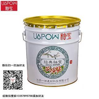 新型环保家装涂料釉宝UP-1515Q除醛防污防霉