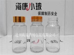 海康公司虫草玻璃瓶的几大卖点-沧州海康药用包装有限公司-