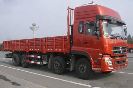 宁波到台湾货运公司-义乌市雷兴货运代理有限公司业务部
