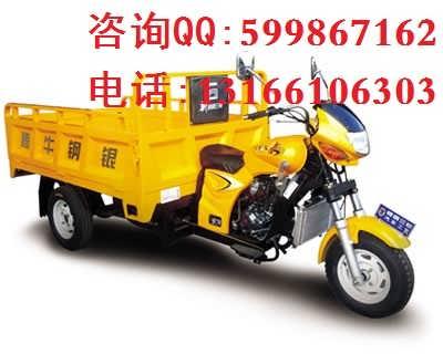 出售银钢牛腾三轮摩托车 原厂正品-上海盛研摩托车销售有限公司