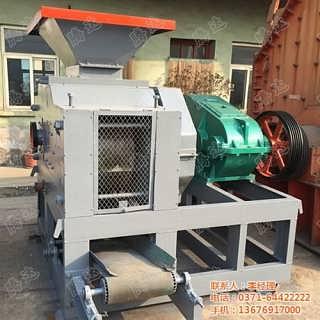 滁州市压球机_腾达机械_型煤压球机