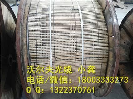 opgw24芯接头盒价格 12芯光缆多少钱一米-秦皇岛沃尔夫线缆有限公司(OPGW光缆)