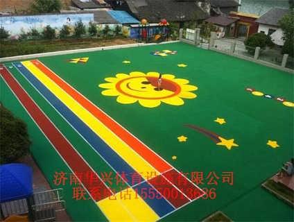 epdm彩色塑胶地面幼儿园塑胶专业施工找华兴