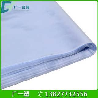 供应现货pvc伸缩膜蓝色PVC收缩膜不锈钢门窗收缩袋订制95cm可定制