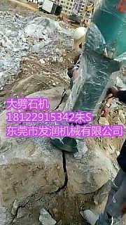 机载分裂机应用领域-东莞市虎门镇发润机械有限公司