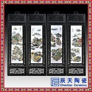 精美家居四件屏 装饰陶瓷壁画