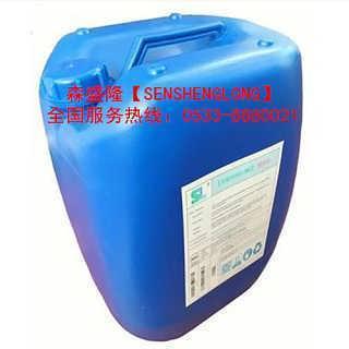 锅炉除垢剂SZ810适用于各类锅炉及热交换器清洗除垢-淄博森盛隆环保科技有限公司
