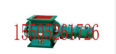 除尘设备YJD-4型星型卸料器-盐城大丰益通机械设备有限公司销售部