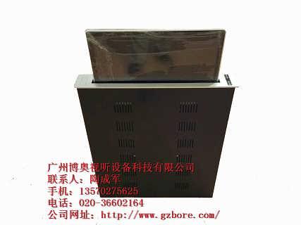 博奥15.6超薄升降器  C192超薄高清液晶屏一体升降器